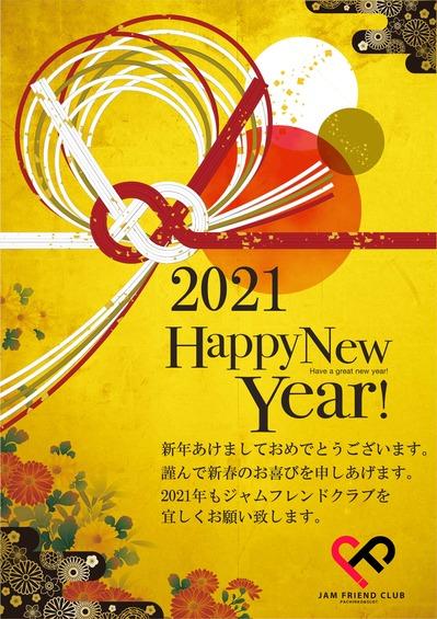 http://jam-fc.jp/information/assets_c/2020/12/%E8%AC%B9%E8%B3%80%E6%96%B0%E5%B9%B42021-thumb-400x565-1643.jpg