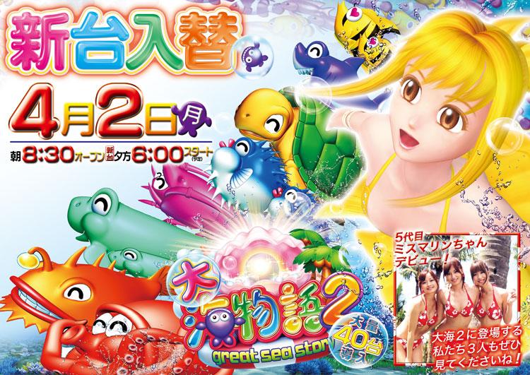 http://jam-fc.jp/information/images/0402B1%E3%83%9D%E3%82%B9%E3%82%BF%E3%83%BCweb.jpg
