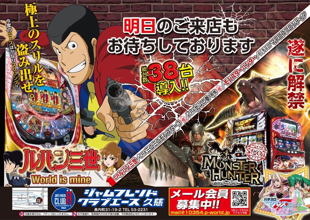 http://jam-fc.jp/information/images/a.jpg
