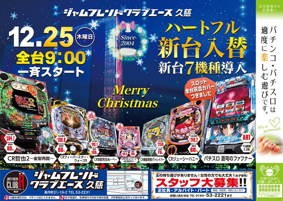 http://jam-fc.jp/information/images/web.jpg